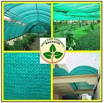 Green Shade Net - 50% - 3m X 5m